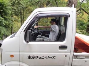 Blog_otsuka001