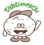 Blog_otuska003_2